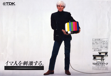 Japanese advertisement with Andy Warhol for TDK, ca. 1980